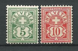 SUISSE - YVERT N° 102/3 ** - COTE = 32.5 EURO - - 1882-1906 Armoiries, Helvetia Debout & UPU