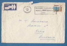"""209020 / Letter 1986 - 20 C. - KARIBA DAM , BULAWAYO FLAMME """" INDINGINDI  I YABULALA HLABISA ABANTWANA BAKHO """" Zimbabwe - Zimbabwe (1980-...)"""
