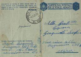 FRANCHIGIA WWII POSTA MILITARE 150 1943 BISERTA TUNISIA X NAPOLI RARA - Militärpost (MP)