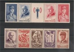FRANCE  1943  BANDES N° Y&T :571A-580A** LUXE Côte : 173,00 € - 1941-42 Pétain