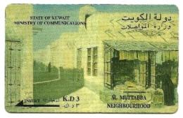 Kuwait - Tessera Telefonica Da 3 K.D. T21 - Kuwait