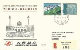 RF 76.13, Korean Air Lines, Zurich - Bahrain, Recommandé, DC-10, 1976 - Airmail