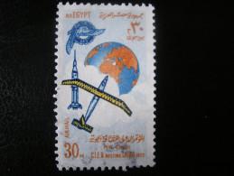 Timbre Egypte     N° 131 PA - Poste Aérienne