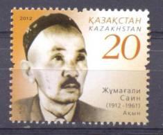 2012. Kazakhstan, Zhumagali Sain, Poet, 1v,  Mint/** - Kazakhstan