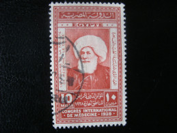 Timbre Egypte     N° 135 - Used Stamps