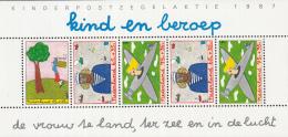 Nederland - Plaatfout 1390 PM Blok – Postfris/MNH - Mast 7e Editie 2013 - Plaatfouten En Curiosa