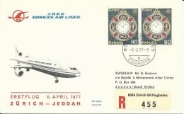 RF 77.10, Korean Air Lines, Zurich - Jeddah, Recommandé, DC-10, 1977 - Airmail