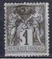 France Y&T 83 Sur Azuré    Maury 83 IIB - 1876-1898 Sage (Type II)