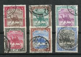 Sudan. 1808-11_Condominio. Jinete Sobre Camello. - Sudan (1954-...)