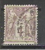 France Y&T 88       Maury 88 - 1876-1898 Sage (Type II)