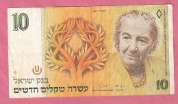 ISRAEL 10 NEW SHEQUALIM P53 - Israel