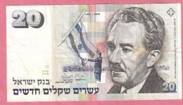 ISRAEL 20 NEW SHEQUALIM P54 - Israel