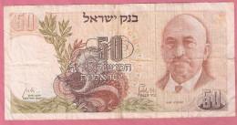ISRAEL 50 LIROT 1968 P36a - Israel