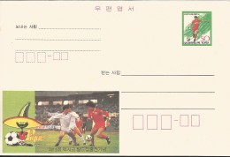E)1986 KOREA, FOOTBALL, THE WORLD CUP, POSTCARD - Korea (...-1945)