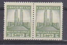 Belgisch Congo 1941 Monument Koning Albert I Te Leopoldstad 5 Fr  1w  (paar)  Drukinkt Andere Zegel Op Gom** Mnh (29574) - Belgisch-Kongo