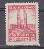 Belgisch Congo 1941 Monument Koning Albert I Te Leopoldstad 10Fr  1w Drukinkt Andere Zegel Op Gom ** Mnh (29574B) - Belgisch-Kongo