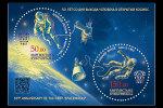 KYRGYZSTAN 2015 50th Anniversary Of The First Spacewalks - Kyrgyzstan