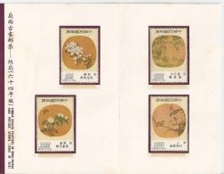 CINA13) REP.ca Popolare 1975 - Libretto Pittori Cinesi Famosi - MNH - Nuovi