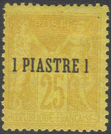 # France  Levant 1,  Mint, Og, Hr, Sound, RARE     (froit001-1, Michel 1.       [16-EER - Unclassified