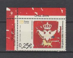 Montenegro Mi 171 - 150th Anniversary Of The Battle Of Grahovac - Coat Of Arms - Crown - 2008 * * - Montenegro