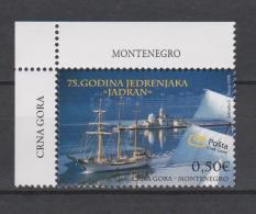 Montenegro Mi 177 - 75 Years Of The Ship 'Jadran' - 2008 * * - Montenegro