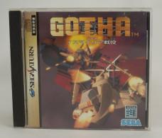 Sega Saturn Japanese : Gotha Ismailia Seneki GS-9009 - Sega