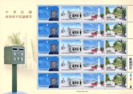 Taiwan 2016 South China Sea Peace Of RO China Stamps Sheet Island Map Lighthouse Hospital Solar Farm Well Goat Cock Flag