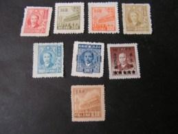 == China Lot - Briefmarken