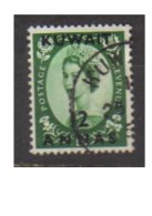 5919- Kuwait , British Colonies SG 109a Used - Great Britain (former Colonies & Protectorates)