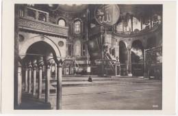 Constantinople - Konstantinopel - Intérieur De La Mosquée De Ste-Sophie - Inneres Der Hagia-Sophia-Moschee  -  (Türkiye) - Turkije