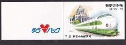 Japan Booklet Cover (No Postage Stamp Inside), Shinkansen (jbk113) - Japan