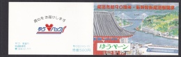 Japan Booklet Cover (No Postage Stamp Inside), Onomichi City Shinkansen (jbk205) - Japan
