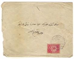 Ottoman & Turkey Cover * Izmir Smyrne 3 Postmark - 1858-1921 Ottoman Empire