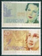Europa CEPT 1996 BULGARIA Famous Women - Fine Set MNH - Europa-CEPT