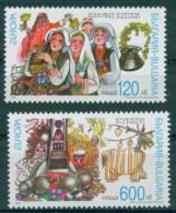 Europa CEPT 1998 BULGARIA Festivals - Fine Set MNH - Europa-CEPT