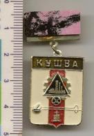 Soviet Symbol - The Emblem Of The City Of Kushva - Mineral Rhodonite -  №10 - Meteorites