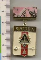 Soviet Symbol - The Emblem Of The City Of Kushva - Mineral Rhodonite -  №12 - Meteorites