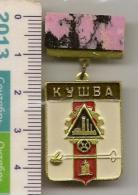 Soviet Symbol - The Emblem Of The City Of Kushva - Mineral Rhodonite -  №13 - Meteorites