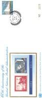 BOX642  UNO NEW YORK 2011 Michl  1243 Siehe ABBILDUNG - New-York - Siège De L'ONU