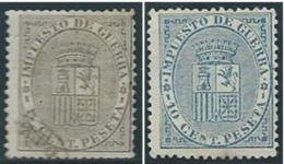 ESPAGNE ESPAÑA SPANIEN SPAIN ESPAÑA  1874 Escudo-ARMS SET ED 141-42 MI ZWANGS-KM 1-2 YV I.G. 1-2 SG W217+18a SC MR1-2 - Oblitérés