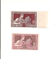 N° 212** Potier (Un De 1924, Un Bicolore De 1936 Essai Sur Machine Chambon. Cote 400€) - France