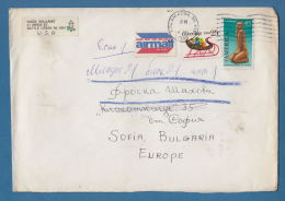 209091 / 1989 - 25+45 C. - Tuberculosis LABEL , GREETINGS SLEDGE , SOUTHEAST CARVED FIGURE , United States USA Etats-Uni - Covers & Documents