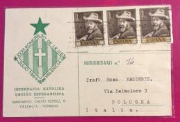 ESPERANTO  SPAGNA VALENCIA XXX KONGRESO KATOLIKA UNUIGO ESPERANTISTA  CARTOLINA PER BOLOGNA 1964 - Esperanto