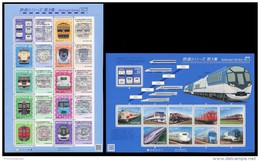 Japan (2015) - 2 MS -  /  Railroad Series #3 - Train - Trenes - Locomotives - Eisenbahn - Trains - Eisenbahnen