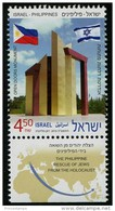 Israel (2015) - Set -  /  Joint Issue With Philippines - Holocaust - Flags - Gezamelijke Uitgaven