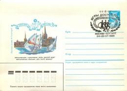 "USSR 1986. 198 23.4 Regatta Tallinn. International Competition ""Games Goodwill"" - 1923-1991 USSR"