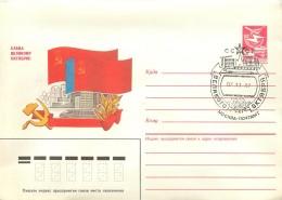 USSR 1987 187 Glory To Great October! (RSFSR). Atom Model - Atom