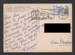 DF / FRANCE SUR CPM / TP 2092 ANNÉE DU PATRIMOINE / OBL. 32 BARBOTAN LES THERMES 27 -7 1981 GERS + FLAMME BARBOTAN - Storia Postale