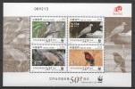 Macao - Macau (2011)  - Block -  /  Birds - WWF - Unused Stamps
