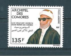 Colonie  Comores PA De 1974  N°59   Neuf ** Sans Charnière - Poste Aérienne